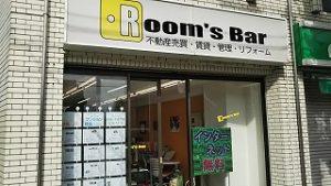 2021年9月17日朝のRoom's Bar店頭です