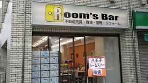 2021年9月7日朝のRoom's Bar店頭です