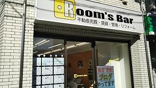 2021年9月21日朝のRoom's Bar店頭です