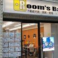 2021年9月26日朝のRoom's Bar店頭です