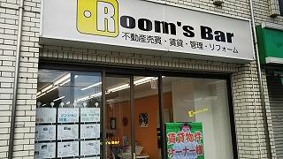 2021年9月28日朝のRoom's Bar店頭です