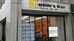 2021年9月18日朝のRoom's Bar店頭です