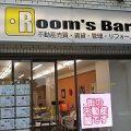 2021年9月14日朝のRoom's Bar店頭です