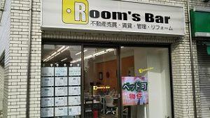 2021年9月13日朝のRoom's Bar店頭です