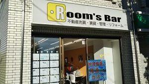 2021年9月20日朝のRoom's Bar店頭です