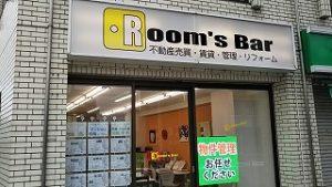 2021年9月12日朝のRoom's Bar店頭です