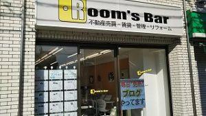 2021年9月24日朝のRoom's Bar店頭です