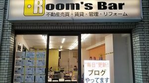 2021年9月25日朝のRoom's Bar店頭です