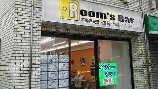 2021年9月5日朝のRoom's Bar店頭です