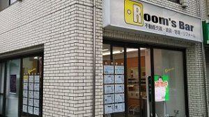 2021年9月6日朝のRoom's Bar店頭です