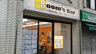 2021年9月4日朝のRoom's Bar店頭です