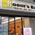 2021年9月3日朝のRoom's Bar店頭です