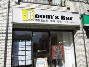 2021年9月29日朝のRoom's Bar店頭です