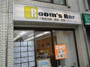 2021年9月15日朝のRoom's Bar店頭です