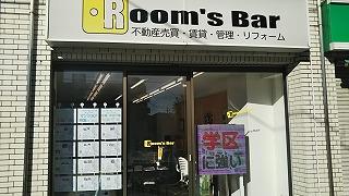2021年10月18日朝のRoom's Bar店頭です