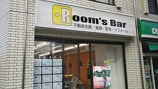 2021年10月15日朝のRoom's Bar店頭です