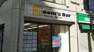 2021年10月21日朝のRoom's Bar店頭です