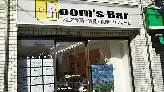2021年10月3日朝のRoom's Bar店頭です