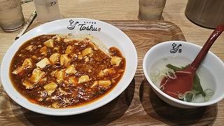 麻婆豆腐がけチャーハン