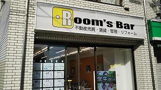 2021年10月8日朝のRoom's Bar店頭です